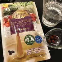 【たんぽぽ-15キロは嘘?】酵水素328選生サプリメントのリアルな効果・口コミを暴露!